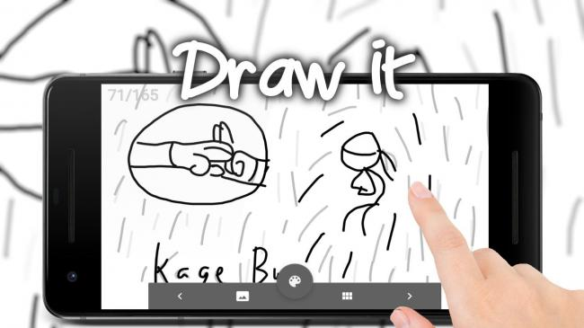 Aplikasi Animasi StickDraw