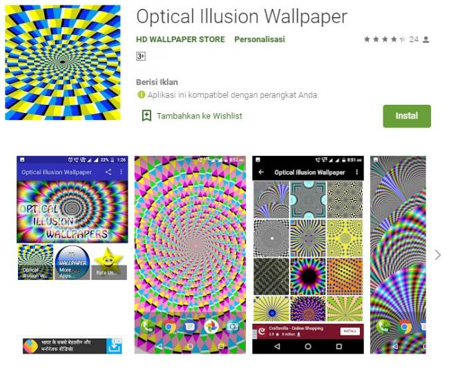 Wallpaper Optical Illusion HD