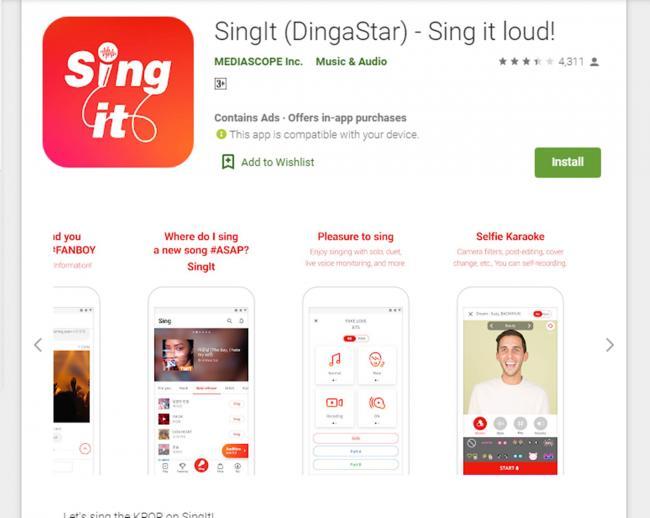 Aplikasi Karaoke Singit