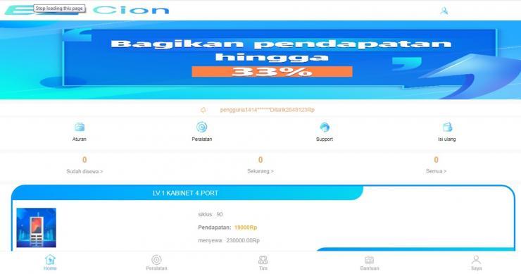 Aplikasi Ezcion Penghasil Uang Dengan Mining